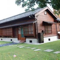 台南市休閒旅遊 景點 藝文中心 台南日式建築 (丁種官舍)現為 書香種子 照片