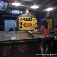 新竹市美食 餐廳 中式料理 小吃 龍筑亭 照片