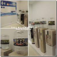 台北市休閒旅遊 景點 景點其他 華生水資源生技(股)公司 照片