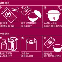 台北市美食 餐廳 速食 速食其他 老協珍 照片
