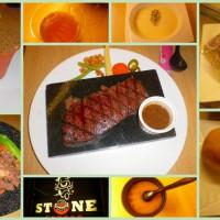 桃園市美食 餐廳 異國料理 石丼岩燒牛排Stone 照片