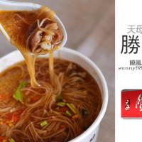 台北市美食 餐廳 中式料理 小吃 勝口味 天母總店 照片