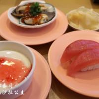 台北市美食 餐廳 異國料理 日式料理 爭鮮迴轉壽司 (基河店) 照片