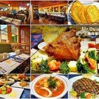 台北市美食 餐廳 異國料理 美式料理 Mr.Onion 牛排餐廳 (敦化SOGO店) 照片
