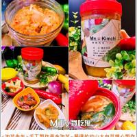 雲林縣美食 餐廳 零食特產 零食特產 泡菜先生 MR.Kimchi 照片