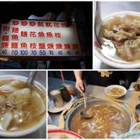 高雄市美食 餐廳 中式料理 小吃 洪家肉羮 照片