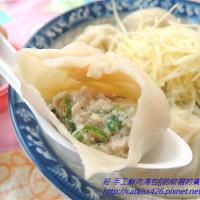 彰化縣美食 攤販 攤販其他 莊 手工鮮肉湯包 照片
