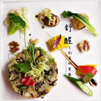 嘉義市美食 餐廳 素食 素食 舒醒文創藝術餐廳 照片