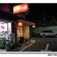 台北市美食 餐廳 中式料理 徐淮人家長安店 照片