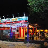 新竹市美食 餐廳 異國料理 多國料理 野火牛排 照片