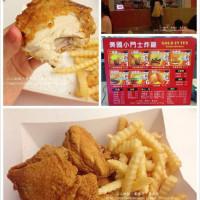 台北市美食 餐廳 速食 小鬥士德州炸雞 照片