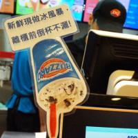 台北市美食 餐廳 飲料、甜品 冰淇淋、優格店 Dairy Queen (公館門市) 照片