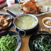 台南市美食 餐廳 中式料理 台菜 老街山產美食景觀餐廳 照片