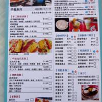 高雄市美食 餐廳 異國料理 異國料理其他 貝多赫複合式餐廳(親子餐廳) 照片