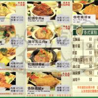 台中市美食 餐廳 中式料理 小吃 丸松精緻套餐 照片