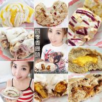 台北市美食 餐廳 中式料理 麵食點心 四季香頂級手工饅頭(南京店) 照片