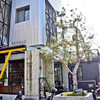 台南市美食 餐廳 咖啡、茶 咖啡館 St.1 Cafe/Work Room 照片