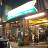 台中市美食 餐廳 異國料理 印度料理 魔力屋印度料理 照片