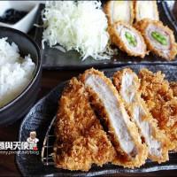 新北市美食 餐廳 異國料理 日式料理 富士印日式豬排連鎖店 照片