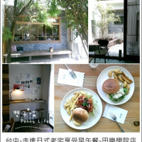 台中市美食 餐廳 異國料理 田樂學院店 照片