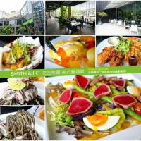台中市美食 餐廳 異國料理 Smith & Lo 史密斯羅-美式餐酒館 照片