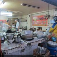 高雄市美食 攤販 台式小吃 老施炭燒肉燥飯 照片
