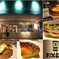 台北市美食 餐廳 飲料、甜品 PINEDE 彼內朵 照片