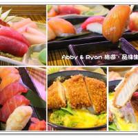 桃園市美食 餐廳 異國料理 日式料理 福川和風小館 照片