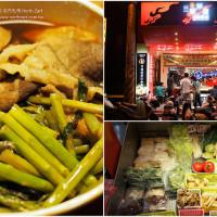 宜蘭縣美食 餐廳 中式料理 川菜 三顧茅廬麻辣滷味 (羅東民權店) 照片