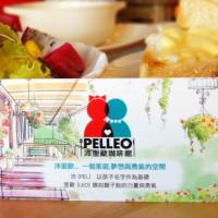台南市美食 餐廳 異國料理 多國料理 沛里歐早午餐咖啡館 照片