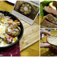 台北市美食 餐廳 異國料理 異國料理其他 拾穗Bakery & Kitchen 照片