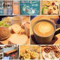 高雄市美食 餐廳 咖啡、茶 咖啡館 REEL木軸咖啡 照片