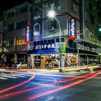 高雄市美食 餐廳 中式料理 粵菜、港式飲茶 佬地方香港茶水攤 照片