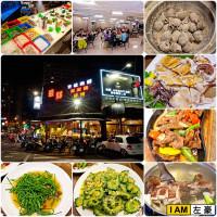 高雄市美食 餐廳 中式料理 熱炒、快炒 最鮮(平價澎湖海產、日式燒烤、熱炒) 照片