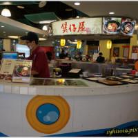 高雄市美食 餐廳 中式料理 粵菜、港式飲茶 煲仔屋 照片