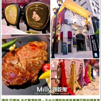 高雄市美食 餐廳 異國料理 法式料理 瑪列.巴黎味 Ma Vie à Moi 照片