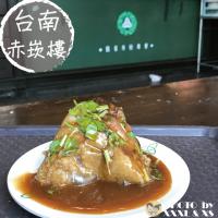 台南市美食 餐廳 中式料理 小吃 劉家肉粽素粽專賣 照片