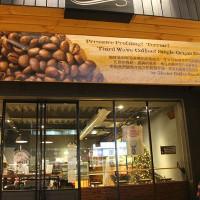 台中市美食 餐廳 咖啡、茶 咖啡館 Glacier Coffee Roasters 冰河咖啡 照片