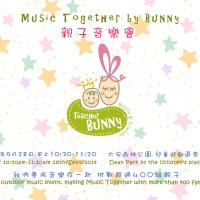 台北市休閒旅遊 運動休閒 運動休閒其他 MUSIC TOGETHER BY BUNNY 照片