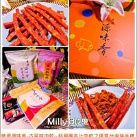台中市美食 餐廳 零食特產 零食特產 豐源源味香(古早味肉乾) 照片