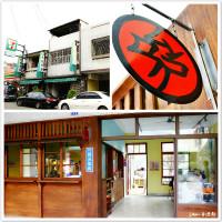 台中市美食 餐廳 飲料、甜品 剉冰、豆花 三時冰菓店 照片