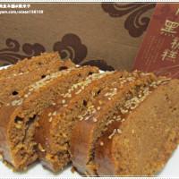 新北市美食 攤販 台式小吃 富品家-金山李家粿行 照片