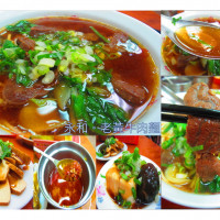 新北市美食 餐廳 中式料理 小吃 老黃原汁牛肉麵 照片