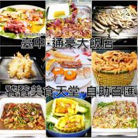 台中市美食 餐廳 異國料理 饕餮美食天堂 照片