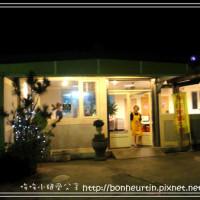新北市美食 餐廳 異國料理 番婆林牛排館 照片