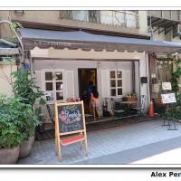 新北市美食 餐廳 咖啡、茶 咖啡館 朋派 Pompie Brunch 照片