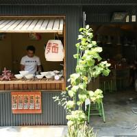 台南市美食 餐廳 中式料理 小吃 小丰川 照片