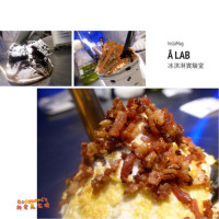 台中市美食 餐廳 飲料、甜品 Å LAB 冰淇淋實驗室 照片