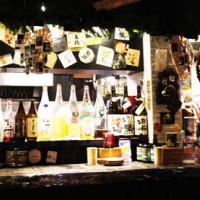 台北市美食 餐廳 異國料理 酒留米日式精食居酒屋 照片