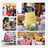 台中市美食 餐廳 飲料、甜品 冰淇淋、優格店 巴部屋工房 照片